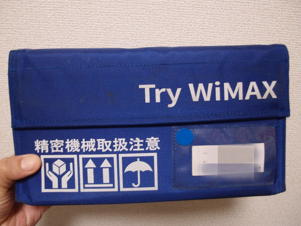 Try WiMAX封筒